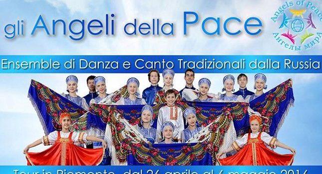 Миротворческое выступление ансамбля «Ангелы мира» в Италии