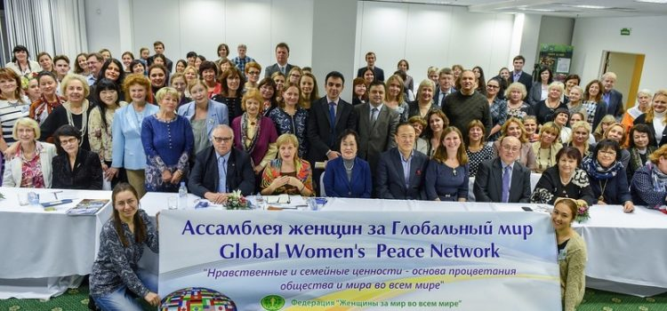 Международная Ассамблея женщин за глобальный мир