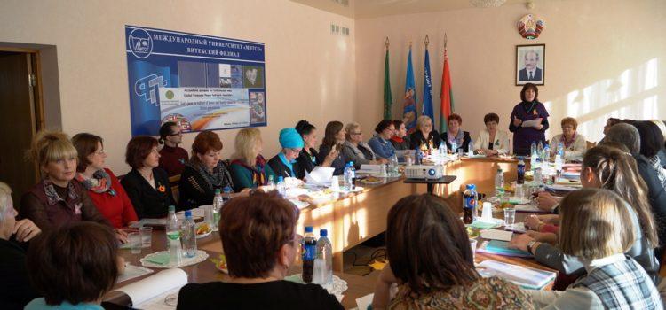 Международная встреча «Будущим поколениям – культуру мира и семейных ценностей»в г.Витебске