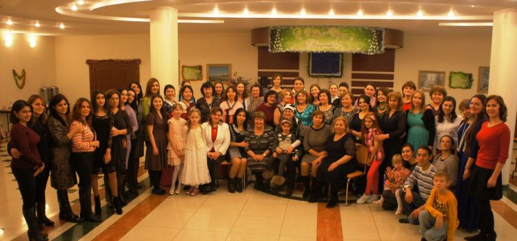 Межнациональная женская встреча «Новый год в разных культурах»