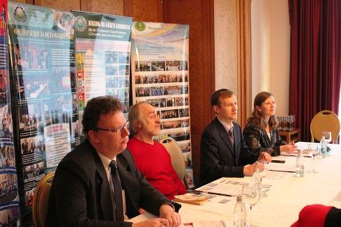 Конференция «Семейные ценности, как основа стабильности и процветания в российском обществе»
