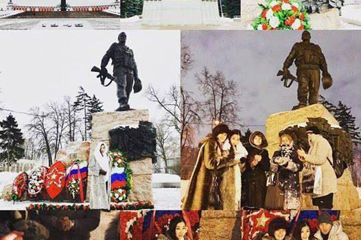Минута молчания у монумента Воинам-Интернационалистам