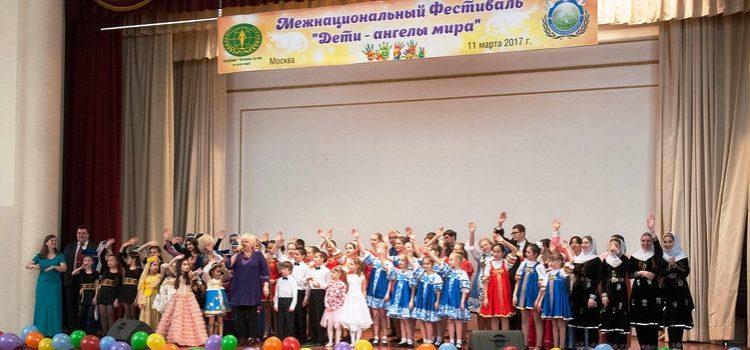 Фестиваль «Дети — ангелы мира» 2017