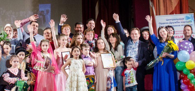 Юбилейный конкурс-фестиваль «Мир семьи» 2017