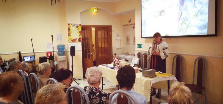 Знакомство с культурой и кухней Молдовы