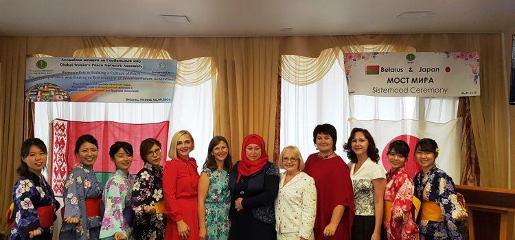 Международная конференция в Витебске «Роль женщин в создании культуры мира»