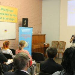 Мастер-класс по нравственному воспитанию в Петербурге