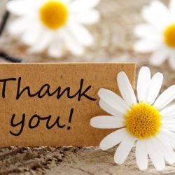 Благодарности